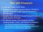 war with khwarizm