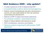 qaa guidance 2009 why update