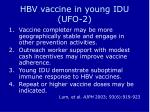 hbv vaccine in young idu ufo 2