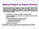 national project on organic farming