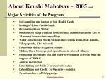 about krushi mahotsav 2005 cont