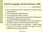 kharif campaign krushi mahotsav 2005