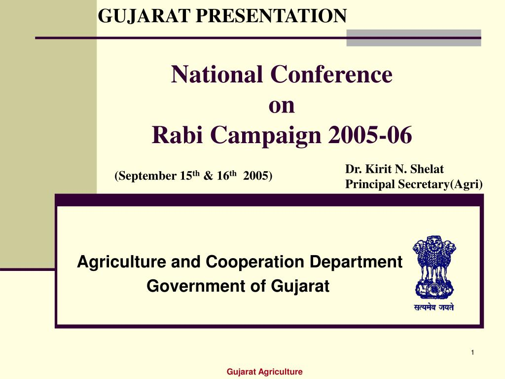 national conference on rabi campaign 2005 06 l.