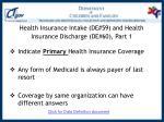 health insurance intake de 59 and health insurance discharge de 60 part 1