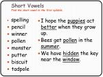 short vowels find the short vowel in the first syllable