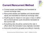 current noncurrent method