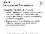 ias 21 convenience translations