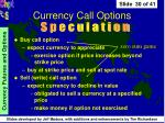 currency call options30