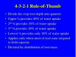 4 3 2 1 rule of thumb