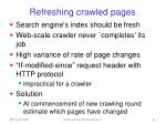 refreshing crawled pages