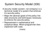 system security model 330