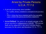 arrest by private persons u c a 77 7 3