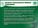 students achievement in national assessment