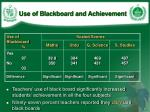 use of blackboard and achievement