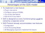 advantages of the g2s model