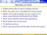benefits of g2s