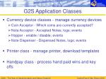 g2s application classes