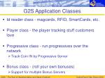 g2s application classes22