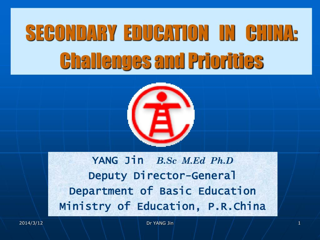 secondary education in china challenges and priorities l.