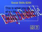 social skills 200