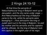 2 kings 24 10 12