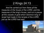 2 kings 24 13