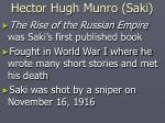 hector hugh munro saki4