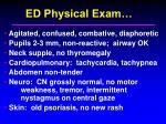 ed physical exam