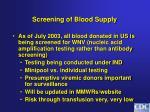 screening of blood supply