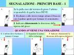 segnalazioni principi base 1