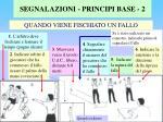 segnalazioni principi base 2