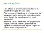 committing state