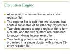 execution engine