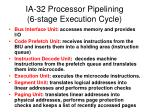 ia 32 processor pipelining 6 stage execution cycle