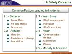 common factors leading to incidents