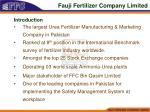 fauji fertilizer company limited