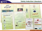 safety induction literature