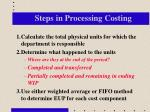steps in processing costing