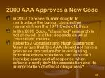 2009 aaa approves a new code