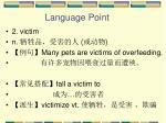 language point22