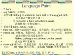 language point27