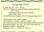 language point29