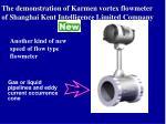 the demonstration of karmen vortex flowmeter of shanghai kent intelligence limited company