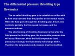 the differential pressure throttling type flowmeter