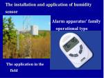 the installation and application of humidity sensor