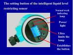 the setting button of the intelligent liquid level restricting sensor