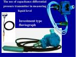 the use of capacitance differential pressure transmitter in measuring liquid level
