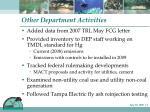 other department activities