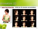 animation 2