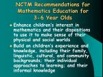 nctm recommendations for mathematics education for 3 6 year olds